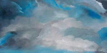 Rudeninis dangus